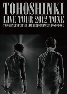 東方神起 LIVE TOUR 2012 ~TONE~(3枚組DVD)(初回限定生産)※特典ミニポスター無