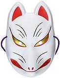 狐 お面 コスチューム用小物 縦23cm×横15cm×厚み8cm