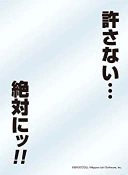 キャラクタースリーブプロテクター 世界の名言 Z/X ゼクス -Zillions of enemy X- 「許さない...絶対にッ!!」