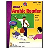 IQRA' Arabic Reader Textbook: Level 2 (New Edition)