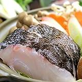 恵山 真鱈 まだら 卸し済み 家庭用セット 半身2枚計約500g 鍋用昆布 真鱈アラ 北海道 函館産