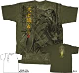 Japanese Writing Samurai Character Calligraphy Art Kanji Warrior Code Benevolence Adult Military Green T-Shirt