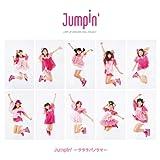 Jumpin'〜ラララパノラマ〜