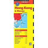 Hong Kong & Macau Travel Map Sixth Edition (Tuttle Travel Maps)