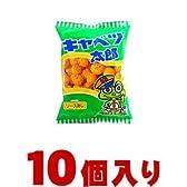 菓道 キャベツ太郎90g×10個入(1ケース納品)