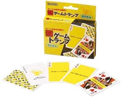 罰ゲームトランプ飲み会編