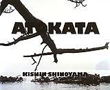 ATOKATA (あとかた)