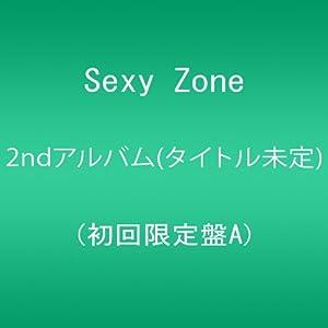 Sexy Second (初回限定盤A)をAmazonでチェックする!