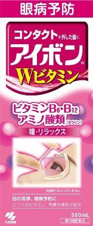 【第3類医薬品】アイボンWビタミン 500mL