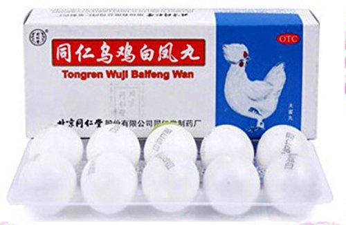 tongrentang-wu-ji-bai-feng-wan9g-10-honey-pills-regula-la-menstruacion-la-dismenorrea-pack-of-10