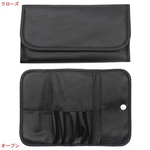 志々田清心堂 メイクブラシケース No.115 BK ブラック 縦:約18×横:約10cm