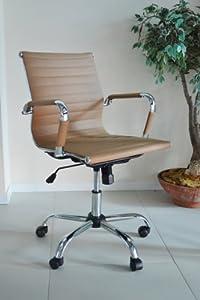 Tan Comfy Executive Office Chair