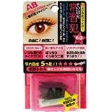 AB Mezical Fiber Double Eyelid Eye Lift Fibers 60pc