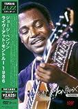 ライヴ・アット・モントルー 1986 [DVD]