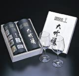 【リーデル】ヴィノム大吟醸ペアセット416/75-2(G00913)