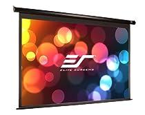 Elite Screens VMAX2 Series, Electric Drop Down Projection Screen, 106-inch Diagonal 16:9, Model: VMAX106UWH2