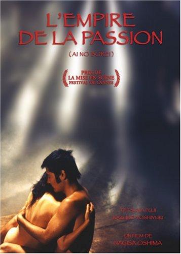 L'empire De La Passion (Version Francaise) (2006) Tatsuya Fuji