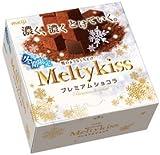 明治 メルティーキッス(Meltykiss) プレミアムショコラ 60g 10個
