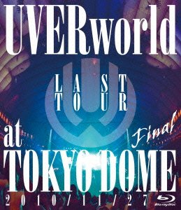 LAST TOUR FINAL at TOKYO DOME Blu-ray(仮)