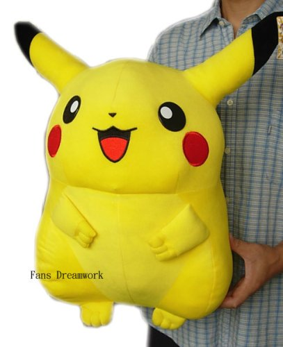 "Pokemon Jumbo Plush Toy (14""h)"