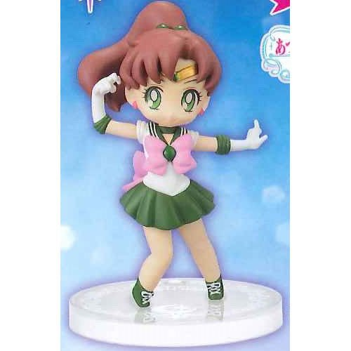 SUPER RARE Sailor Moon 20th Atsumete Figure Doll for Girls 2 Jupiter Kawaii