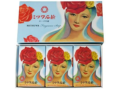 ミツワ ローズ石鹸 93g×3個