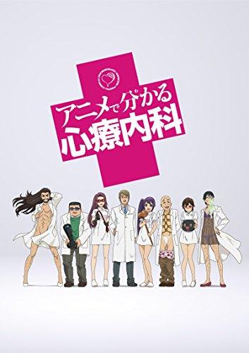 (仮) アニメで分かる心療内科 1 [DVD]