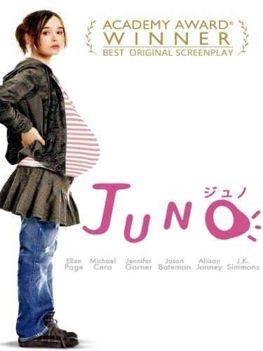 JUNO/ジュノ (字幕版)