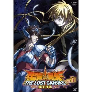 聖闘士星矢 THE LOST CANVAS 冥王神話 第1章 全6巻セット [マーケットプレイス DVDセット]
