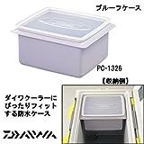ダイワ(Daiwa) プルーフケース PC-1326 (L) 430296