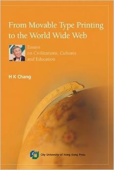 World Wide Web Clip Art