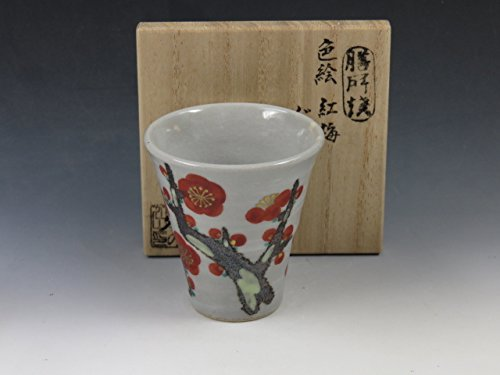 膳所焼(滋賀) 酒器ぐい呑 【窯元木箱入+和紙包装】