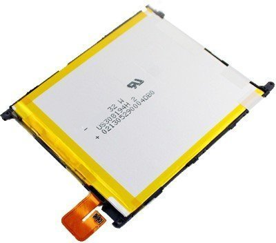 Decode BL-231 2300mAh Battery (For Lenovo X2)