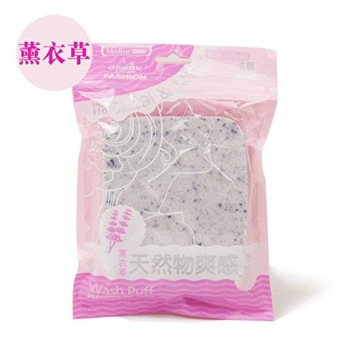 XNWP-Lavender-Aloe Vera lavaggio naturale denso di soft-bashing network Kong Jie rush verso la spugna di trucco,???
