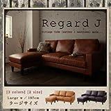 IKEA・ニトリ好きに。ヴィンテージコーナーカウチソファ【Regard-J】レガード・ジェイ ラージサイズ | ダークブラウン