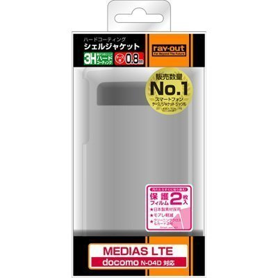 レイ・アウト MEDIAS LTE N-04D用ハードコーティングシェルジャケット/クリア RT-N04DC2/C