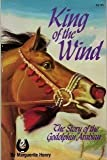 KING OF THE WIND (Masterwork Series) (0026887584) by Henry, Marguerite
