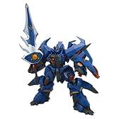 スーパーロボット大戦OG ORIGINAL GENERATIONS グランゾン (ノンスケールプラスチックキット)