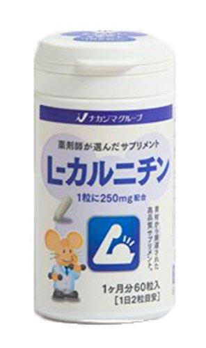 ナカジマグループ 薬剤師が選んだサプリメント Lーカルニチン 60粒