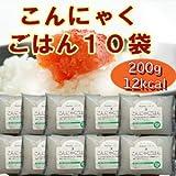 つぶこん こんにゃく米 こんにゃくごはん1袋200g×10袋 生こんにゃく