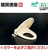 INAX LIXIL・リクシル トイレ 暖房便座 スローダウン機構付暖房便座(大型) 【CF-18ALJ】 BN8(オフホワイト)