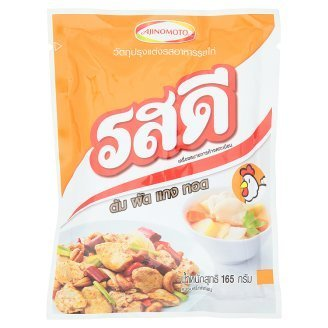 Flavored Seasoning Ros Dee Chicken Flavour Food Seasoning 165g (Low Sodium Chicken Bouillon Cubes compare prices)