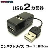 USB 2分配器 CW-170_1.1HUB