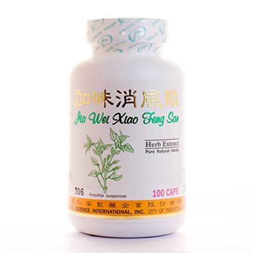Allergy Remedy Plus Dietary Supplement 500Mg 100 Capsules (Jia Wei Xiao Feng San) 100% Natural Herbs