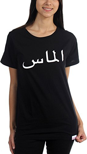 Diamond Supply Co. - Womens Arabic T-Shirt, Size: Small, Color: Black (Diamond Supply Co T Shirt Womens compare prices)