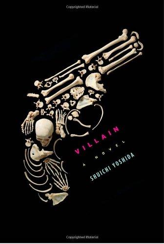 Villain: A Novel