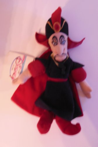 Disney Bean Bag Jafar