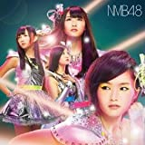 NMB48「カモネギックス」