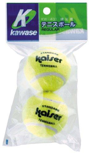 Kaiser (Kaiser) tennis tennis ball 2 p KW-431
