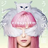 You know to die♪ecosystem